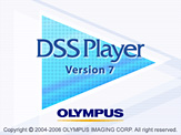 DSS Player (ver.7) ロゴ