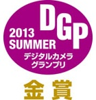 Digital camera Grand Prix 2013 SUMMER - ASANUMA & CO